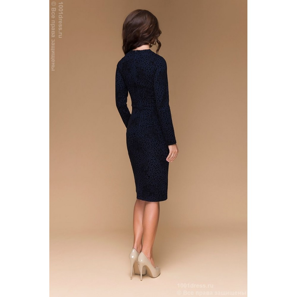 Темное Синее Платье С Доставкой